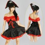 ショッピングコスプレ コスプレ ハロウィン 女海賊 コスらぶ☆ ハロウィン Halloween