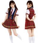 コスプレ 学生服 タータンチェックの王道アイドル衣装 i-429
