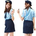 ショッピングコスプレ コスプレ 大きいサイズ 婦人警官 L SUN186−L