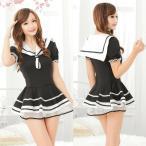 ショッピングコスプレ コスプレ 衣装 オシャレなモノトーンのセーラー風ミニワンピース o−7047ブラック×ホワイト