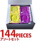 ジェクス製 業務用コンドーム 144個入(アソート)