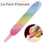 スクイーズ フランスパン ペン レインボー BLOOM ブルーム マシュマロ 低反発 ソフト おもちゃ やわらかい 香り かわいい ストレス解消