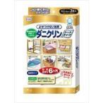 ダニクリンシートタイプ抗菌+低臭 3枚 (台紙)  UYEKI 殺虫剤 → ダニ