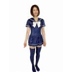 wbb-9533【コスメイトオリジナル】スーパーウェット スカートライン入り 半袖 セーラーレオタード