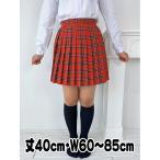 wsk-05b チェック柄 プリーツ スカート 赤×緑×黄 40cm