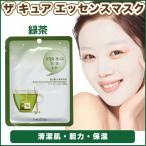 ☆The cure 【緑茶】フェイスマスク ☆シートマスクパック フェイスマスクシートパック1枚 韓国コスメ