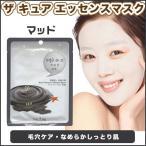 ☆The cure 【マッド】フェイスマスク ☆シートマスクパック フェイスマスクシートパック1枚 韓国コスメ