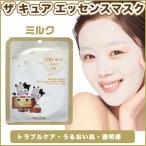 ☆The cure 【ミルク】フェイスマスク ☆シートマスクパック フェイスマスクシートパック1枚 韓国コスメ