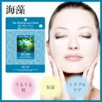 【海藻】Mjcare ☆フェイスマスク シートパック 1枚 美人 シートマスクパック 韓国パック 韓国コスメ