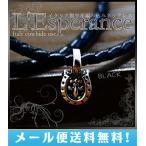 【メール便送料無料★P10倍】L'Esperance レスペランス