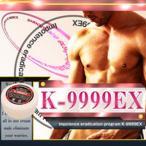 【送料無料★P10倍】K-9999EX/メンズクリーム 男性 健康 メンズサポート