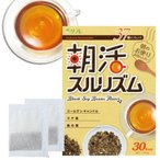 朝活スルリズム/健康茶 美容 健康 お通じ 自然野草 黒豆 マテ茶