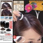 利尻と椿のPONヘアパウダー/ 白髪隠し 薄毛隠し 美容 健康 ヘアケア 髪 頭皮