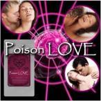 Poison LOVE(ポイズンラブ)