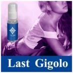 【送料無料★P10倍】Last Gigolo ラストジゴロ