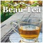 【メール便送料無料★ポイント15倍】ビューtea Beau-tea 2個セット/美容 健康 スリム  新陳代謝 脂肪燃焼 ダイエット茶