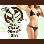 メール便送料無料☆2個セット  Cheer Slimme Girl チアスリミーガール/ダイエット サプリ ドリンク 美容 健康