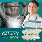 Galaxy100EXα ギャラクシーハンドレッドEXアルファ