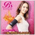 リバーシブル 二の腕ビューティーシェイパー/補正インナー ダイエット 美容 健康 ダイエットサポート サウナ エクササイズ