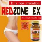 レッドゾーンEX REDZONE EX/サプリメント ダイエット