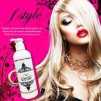 【ポイント10倍】F-Style エフスタイル/シャンプー 美容 健康 ヘアケア LOVEシャンプー 女性