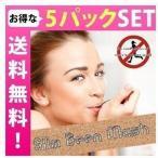 送料無料☆お得な5パックセットスリムビーンマッシュ/サプリメント ダイエット 美容 健康 ダイエットサポート