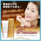 Asian Snow BeautyPremium アジアンスノービューティープレミアム/パック スキンケア 全身OK ファンデーション