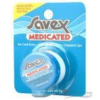 サベックス SAVEX サベックス ジャー 7g (813429)