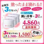 潤い月雫 3個セット 塗ったまま寝れる集中保湿パック マスク /ジェルパック /ナイトクリーム /スペシャルケア (800059)