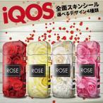 iQOS アイコス シール パターン Rose ローズ  選べる4デザイン 専用スキンシール 裏表2枚セット 送料無料 全面対応フルカスタム Flower 花柄 花 ガーリ