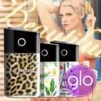 glo(グロー)専用 ケース カバー シール 選べる 3デザイン 専用スキンシール グロー グロウ Label for glo デザイナー イラスト スキンシール ステッカー プル