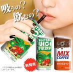 glo(グロー)専用 ケース カバー シール 紙パック ジュース 野菜 コーヒー 選べる2種類 専用スキンシール グロー グロウ Label for glo デザイナー イラスト ス
