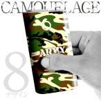 glo(グロー)専用 ケース カバー シール 迷彩 camouflage 選べる8種類 専用スキンシール グロー グロウ Label for glo デザイナー イラスト スキンシール ステッ