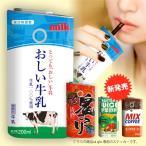 glo グロー 専用 ケース カバー シール 紙パック 牛乳 ジュース 野菜 コーヒー 選べる4種類 専用スキンシール グロー グロウ Label for glo デザイナー