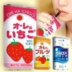 glo グロー 専用 ケース カバー シール 紙パック いちご フルーツ ジュース 野菜 選べる5種類 専用スキンシール グロー グロウ Label for glo デザイナー