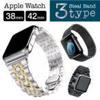 アップルウォッチ ベルト おしゃれ ステンレス 3連 5連 Apple Watch 38mm 42mm  交換 バンド ローズゴールド ブラック シルバー ゴールド Series 2 バンド
