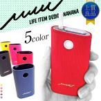 glo グロー ケース エピレザー調 選べる5カラー Glo カバー PU レザー ハードケース たばこ 電子タバコ 送料無料 ケース カバー デザイン