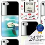 スマホケース 全機種対応 おしゃれ iPhone8 iPhone7 iPhone X AQUOS Android One Xperia Galaxy HUAWEI ハードケース ネイル デザイン