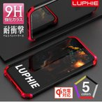 早い者勝ち!! iPhone XS ケース iPhone8 ケース 背面ガラス iPhone アルミバンパー iPhone  耐衝撃 LUPHIE ルフィ