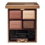 カネボウ/ルナソル セレクション・ドゥ・ショコラアイズ 5.5g #02(Chocolat Amer)[3942] LUNASOL 郵便送料無料