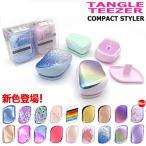 cosme-nana_2076503000