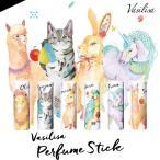 ヴァシリーサ パフュームスティック (練り香水) 5g 香り選択[P3] 郵パケ送料無料
