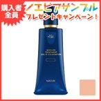 ショッピング購入 ノエビア ノエビア5 トリートメントリキッドファンデーションLX スポンジ付 ピンク02 PK-02 UV SPF20 PA++