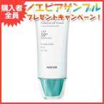 ショッピング購入 ノエビア レイセラ RAYSELA 日焼け止め UVカット 薬用プロテクターUVクリーム UV SPF50+ PA++++ ウォータープルーフタイプ ノエビア化粧品