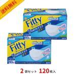 【即納・あす楽・送料無料】2箱セット フィッティ マスク fitty mask 7DAYS マスク EX 60枚入 ふつうサイズ ホワイト fitty マスク 7days マスク FITTY