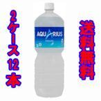 アクエリアス 2l-商品画像