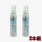 100%天然強酸性水 マルチウォーター100mL2本