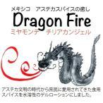 Yahoo!cosme通販新商品 ミアモンテ チリアカンジェル Dragon Fire