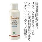 japanstar ドロップミストナノシャワー家庭用 ナノフェミラスカートリッジ詰替用ボトル150g(カートリッジ約15回分)