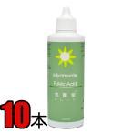 ミヤモンテ フルボ酸飲料 キレート 100ml×10本1箱 ミアモンテ気麗留